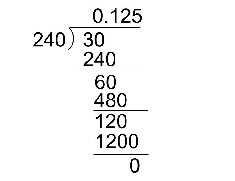 中学受験算数カンガループリント 割合導入 0011