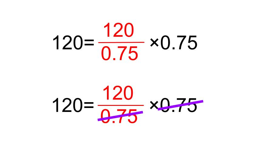中学受験算数カンガループリント 割合の導入 0016