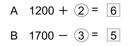 中学受験算数カンガループリント 比と消去算 0200