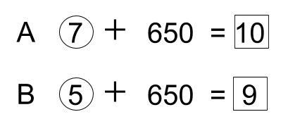 中学受験算数カンガループリント 比と消去算 0700
