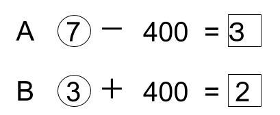 中学受験算数カンガループリント 比と消去算 0750