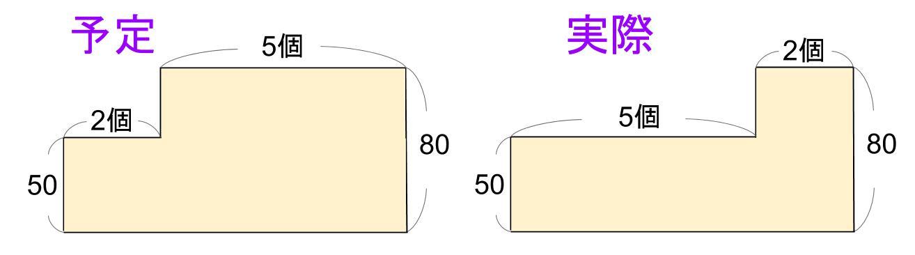 中学受験算数カンガループリント 個数を逆0130