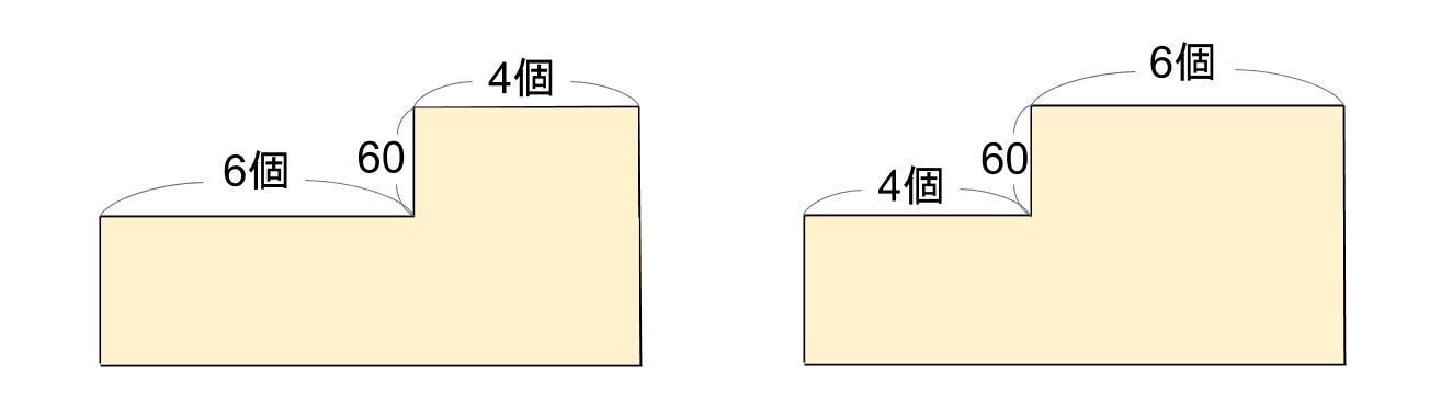中学受験算数カンガループリント 個数を逆0170
