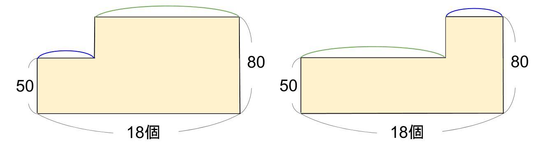 中学受験算数カンガループリント 個数を逆0211