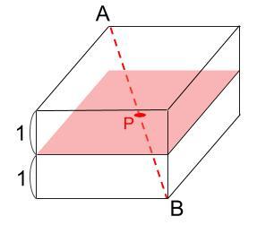中学受験算数カンガープリント 直方体のくしざし211