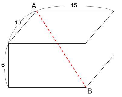 中学受験算数カンガープリント 直方体のくしざし350