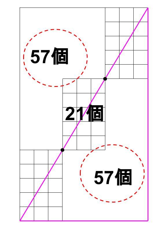 中学受験算数カンガープリント タイル切り4600