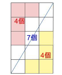 中学受験算数カンガープリント タイル切り4300