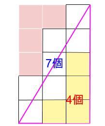 中学受験算数カンガープリント タイル切り4400
