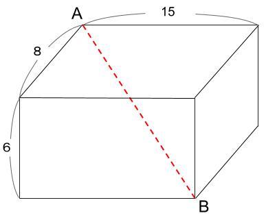 中学受験算数カンガープリント 直方体のくしざし620