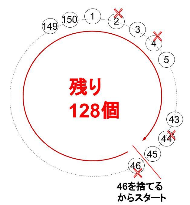 中学受験算数カンガープリント ままこ立て4662