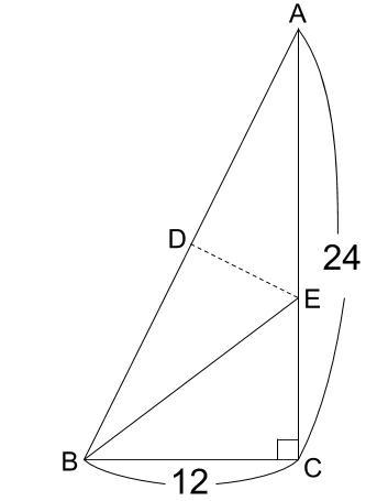 中学受験算数カンガープリント 直角三角形3:4:5 0250