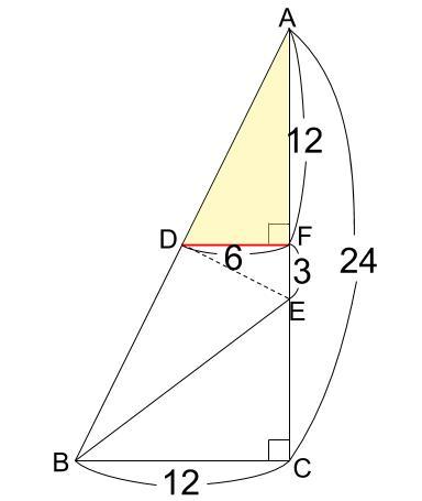 中学受験算数カンガープリント 直角三角形3:4:5 0256