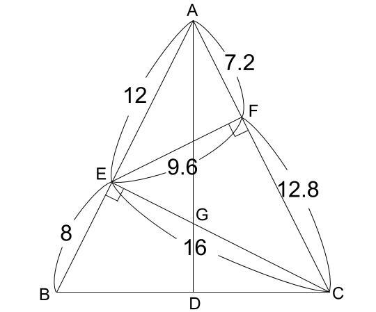 中学受験算数カンガープリント 直角三角形3:4:5 0282