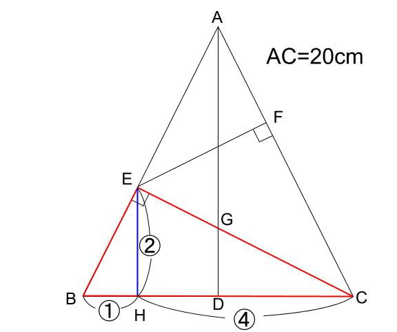 中学受験算数カンガープリント 直角三角形3:4:5 0284