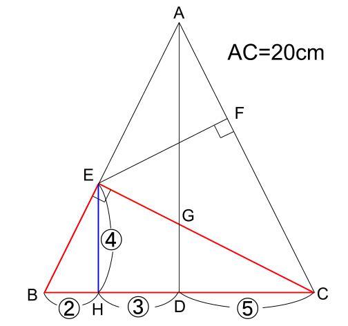 中学受験算数カンガープリント 直角三角形3:4:5 0285