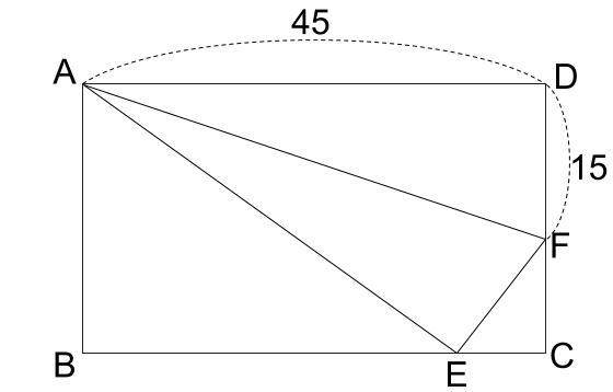中学受験算数カンガープリント 直角三角形3:4:5 0400
