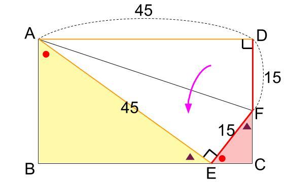 中学受験算数カンガープリント 直角三角形3:4:5 0401