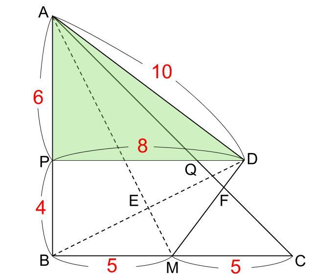 中学受験算数カンガープリント 直角三角形3:4:5 0620