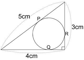 中学受験算数カンガープリント 直角三角形3:4:5 0010