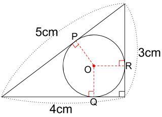 中学受験算数カンガープリント 直角三角形3:4:5 0012