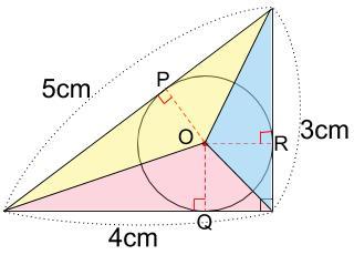 中学受験算数カンガープリント 直角三角形3:4:5 0014