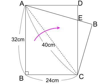 中学受験算数カンガープリント 直角三角形3:4:5 7:24:25 010