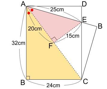 中学受験算数カンガープリント 直角三角形3:4:5 7:24:25 012