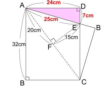 中学受験算数カンガープリント 直角三角形3:4:5 7:24:25 013