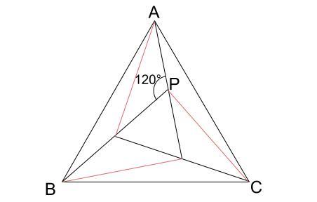 中学受験算数カンガープリント 斜め正三角形0062