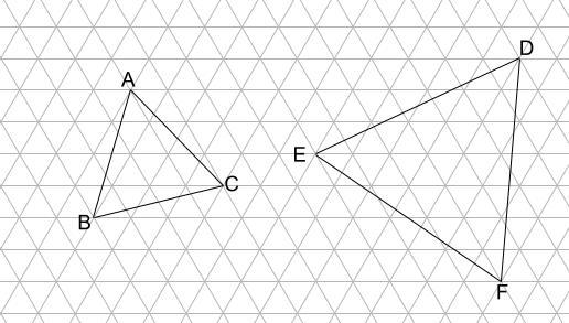 中学受験算数カンガープリント 斜め正三角形0100
