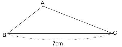 中学受験算数カンガープリント 斜め正三角形0300