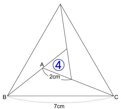 中学受験算数カンガープリント 斜め正三角形0302