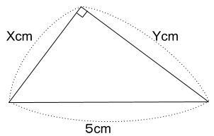 中学受験算数カンガープリント 斜め正三角形0305