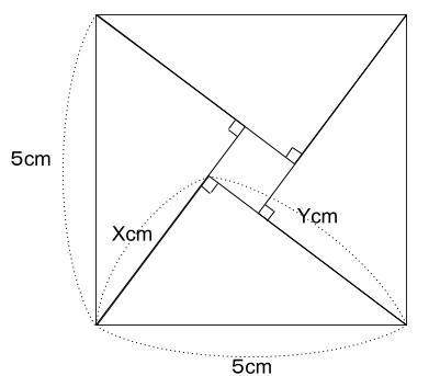 中学受験算数カンガープリント 斜め正三角形0307