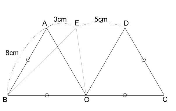 中学受験算数カンガープリント 斜め正三角形0704