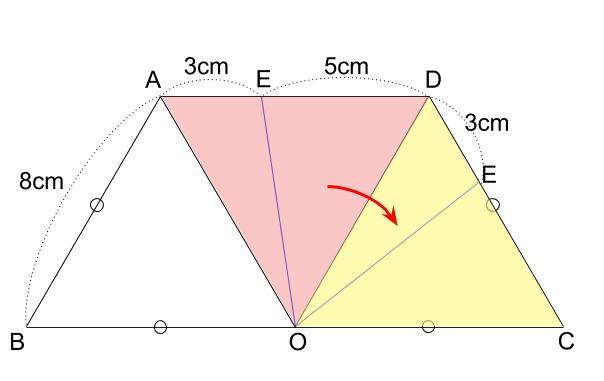 中学受験算数カンガープリント 斜め正三角形0716