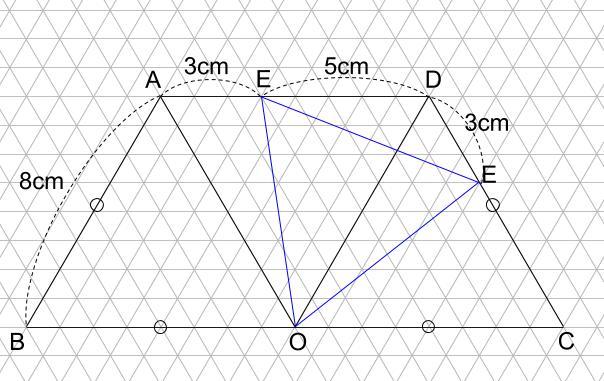 中学受験算数カンガープリント 斜め正三角形0770
