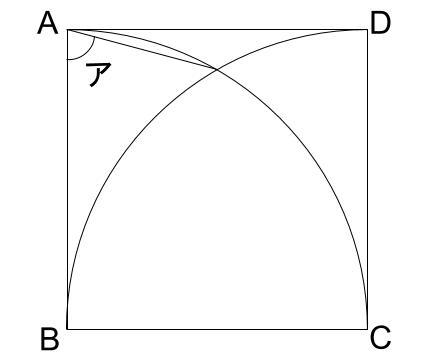 中学受験算数カンガープリント 正三角形0010