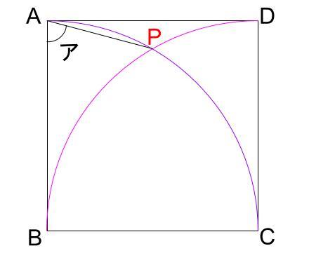 中学受験算数カンガープリント 正三角形0012