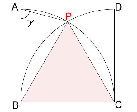 中学受験算数カンガープリント 正三角形0016