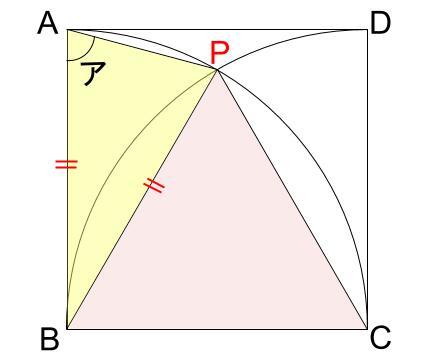 中学受験算数カンガープリント 正三角形0018
