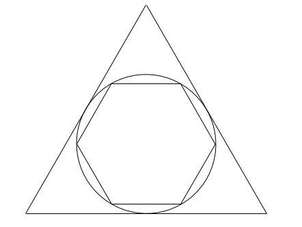 中学受験算数カンガープリント 正三角形・学習院012