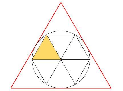 中学受験算数カンガープリント 正三角形・聖光013