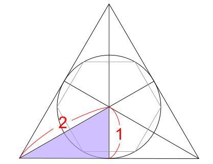 中学受験算数カンガープリント 正三角形・学習院014