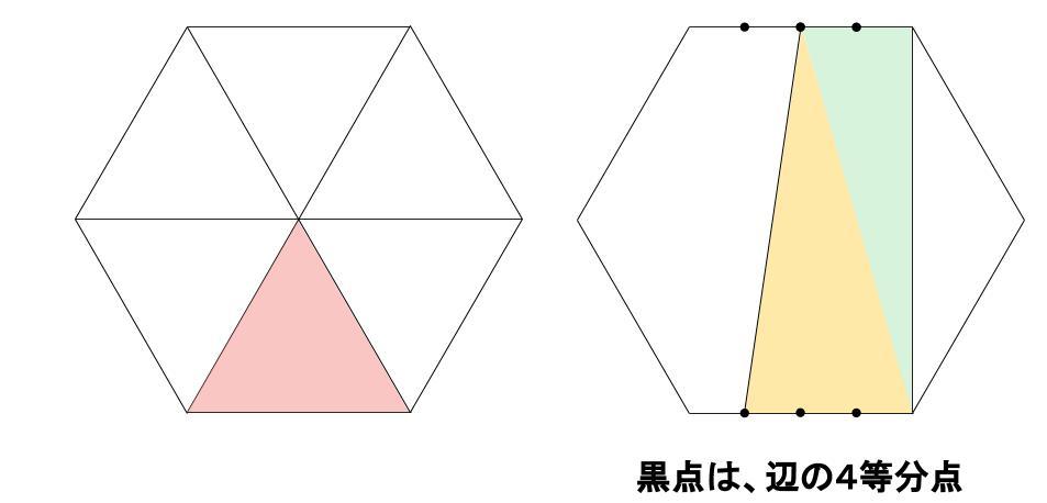 中学受験算数カンガープリント 正六角形0019