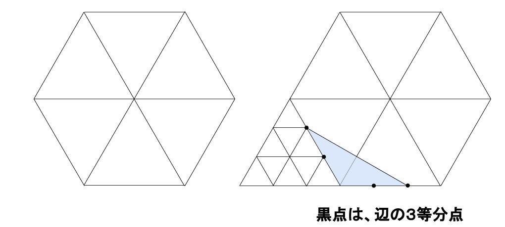 中学受験算数カンガープリント 正六角形0029