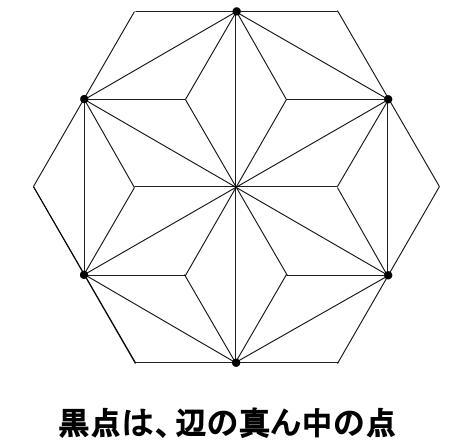 中学受験算数カンガープリント 正六角形0037