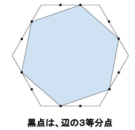 中学受験算数カンガープリント 正六角形0038