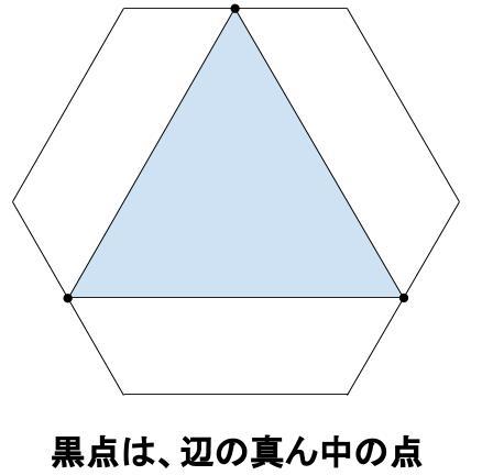 中学受験算数カンガープリント 正六角形0050